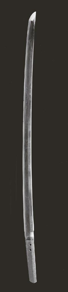 A Bitchu Long Sword (Tachi), a