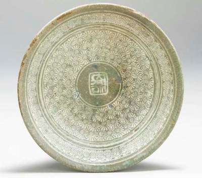 A Punch'ong Inlaid Dish