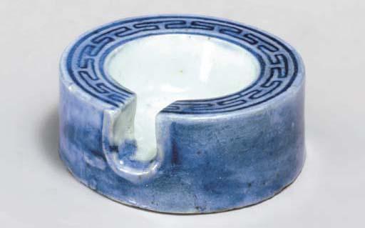 A Blue-Glazed Porcelain Pipe R