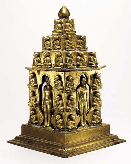 A Brass Image of Nandisvara Island