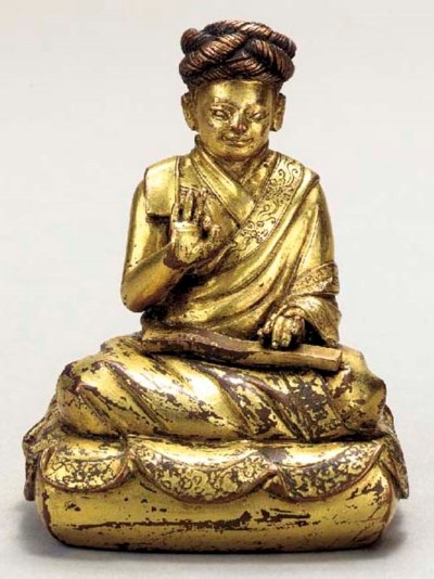 A Gilt Bronze Figure of Rigdze
