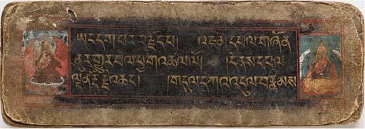 A Manjusrinamasangiti Manuscri