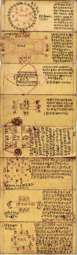 A Medical Manuscript with Magi