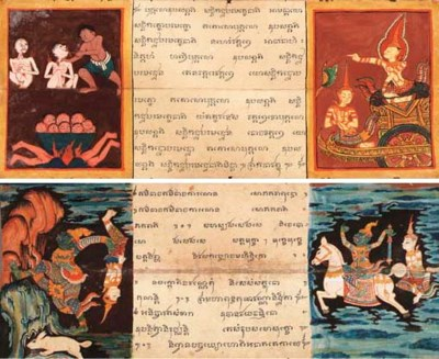 A Manuscript of Buddhist Visio