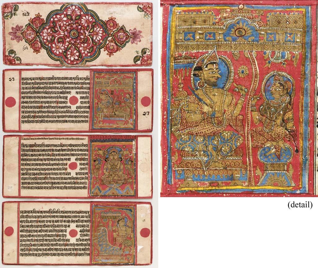 A Jain Manuscript, Kalpa Sutra