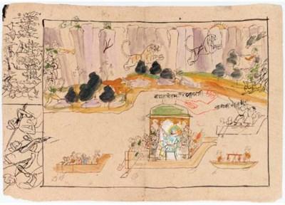 Sketches of a Tiger Hunt