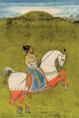 Painting of Maharana Ari Singh