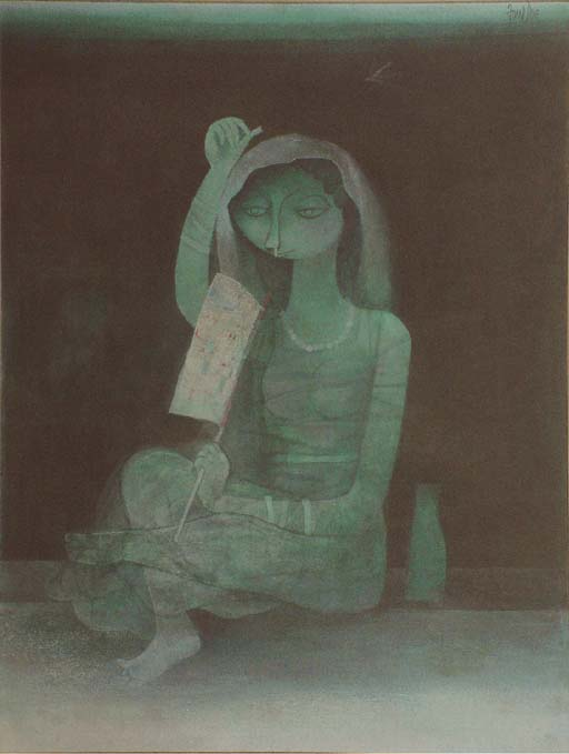 Arup Das (b. 1927)