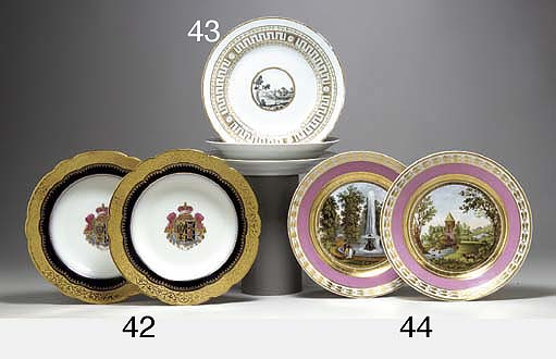 A PAIR OF PORCELAIN ARMORIAL S