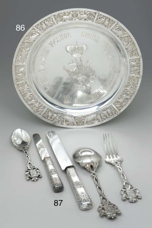THREE SILVER DINNER PLATES FRO
