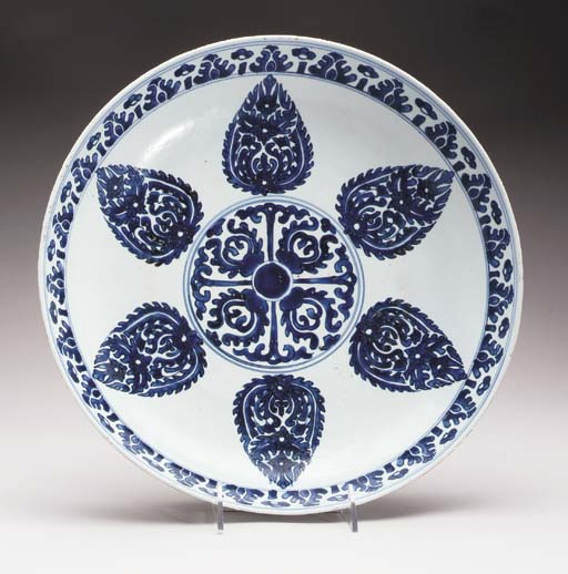 A BLUE AND WHITE DISH WITH ISL