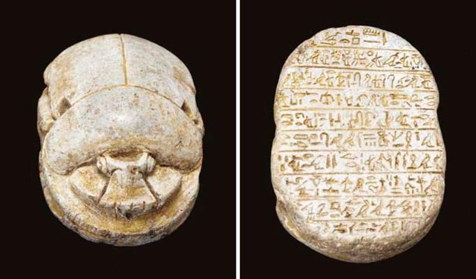 AN EGYPTIAN STEATITE HEART SCA