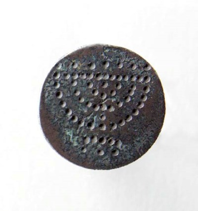 AN EARLY JEWISH SILVER STAMP S