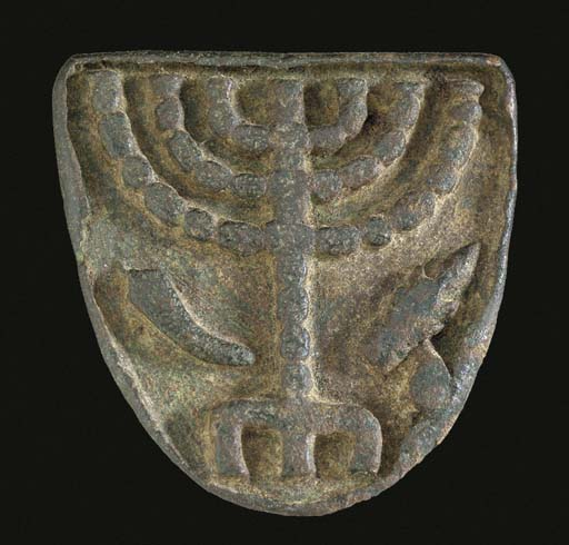 AN EARLY JEWISH BRONZE STAMP S