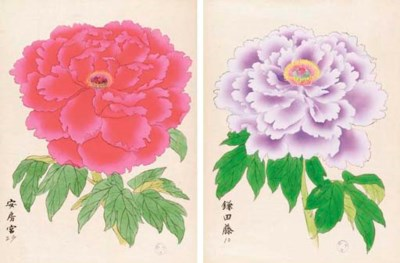 [JAPANESE ILLUSTRATIONS]. An a