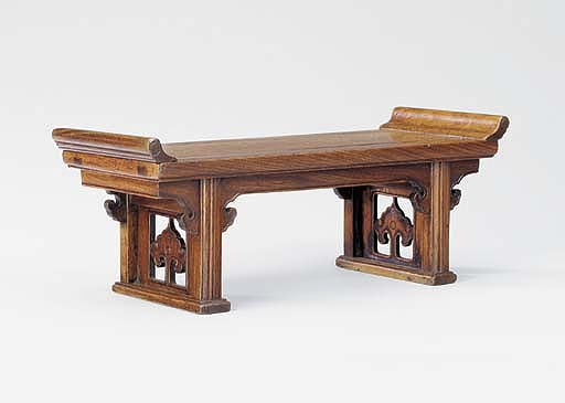 A HUANGHUALI MINIATURE TABLE S