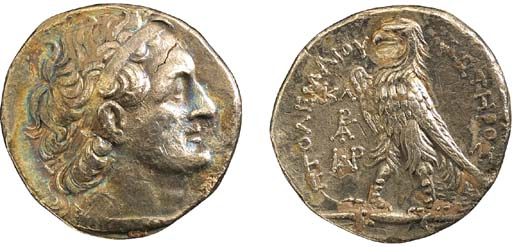 Ptolemy II (285-246 B.C.), Tet