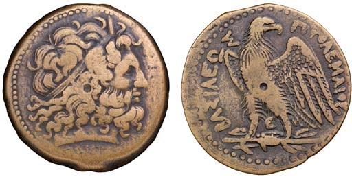 Egypt, Ptolemy II (285-246 B.C