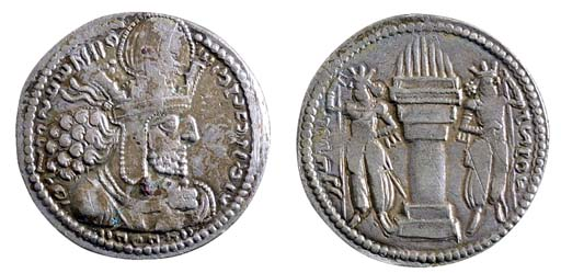 Sasanian Empire, Shapur I (c.