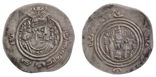 Arab Sassanian, Mus'ab b. al-Z