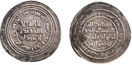 Umayyad, Dirham, 2.45g., al-Ra