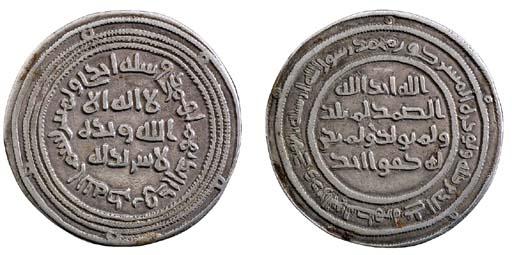 Umayyad, Dirham, 2.69g., Hamad