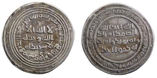 Umayyad, Dirham, 2.67g., Suq a