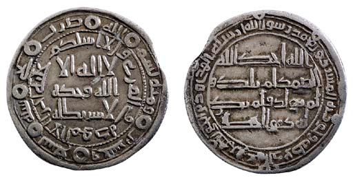 Late Umayyad Revolutionary Per
