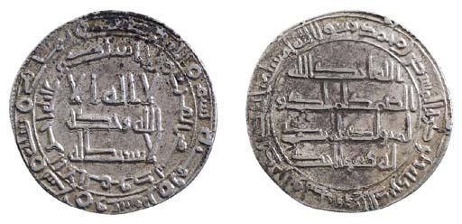 Late Umayyad Revolutionary Per