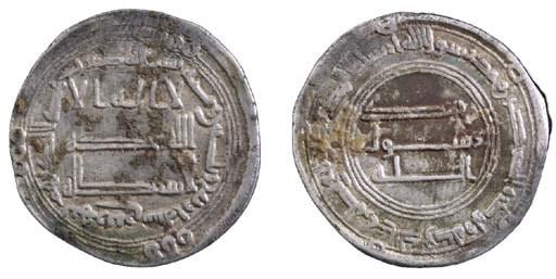 Abbasid, al-Saffah (132-136 AH