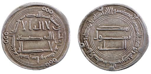 Abbasid, al-Mansur (136-158 AH