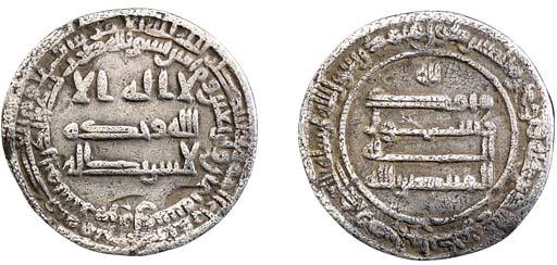 Abbasid, al-Muntasir (247-248
