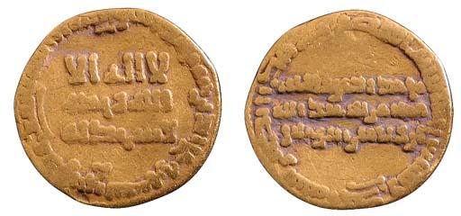 Abbasid, Harun al-Rashid (170-