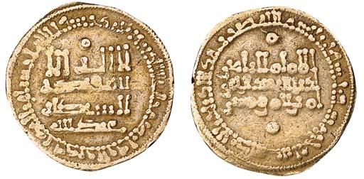 Umayyads of Spain, 'Abd al-Rah