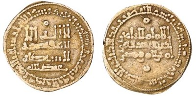 Umayyads of Spain, 'Abd al-Rah