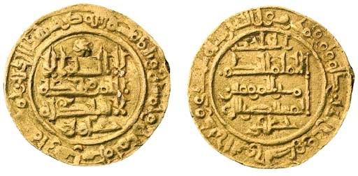 Umayyads of Spain, al-Hakam II