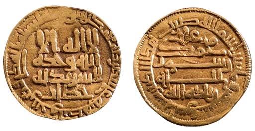 Aghlabid, Ziyadat Allah III (2