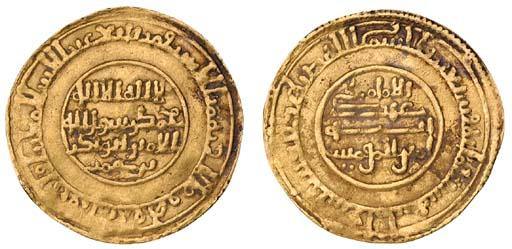 Almoravid, Abu-Bakr bin 'Umar