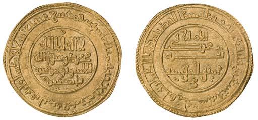 Almoravid, Yusuf bin Tashfin,