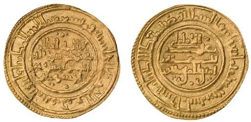 Almoravid, Yusuf bin Tashfin (