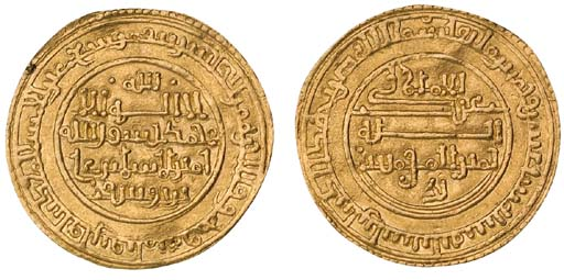 Almoravid, 'Ali bin Yusuf (500