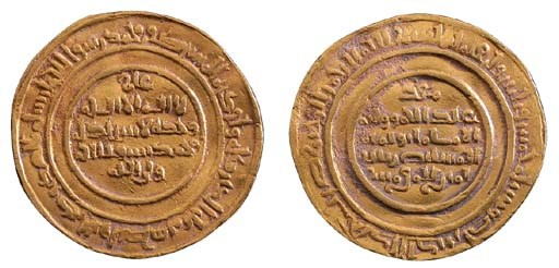 Fatimid, al-Mustansir (427-487