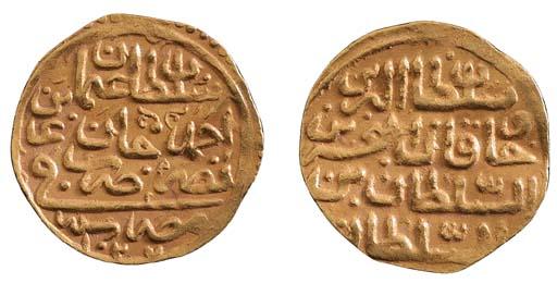 Ottoman, 'Uthman II (1027-1031