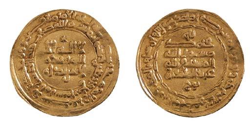 Samanid, 'Abd al-Malik b. Nuh
