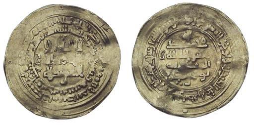 Samanid, Nuh I. b. Nasr (331-4