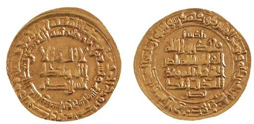 Ilak-Khans, Nasr b. 'Ali (c.38