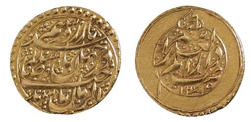 Qajar Shahs, Agha Muhammad Kha