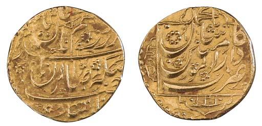 Qajar Shahs, Fath 'Ali Shah (1