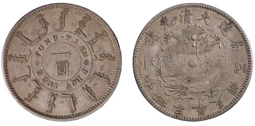 China, Fengtien, Dollar, yr. 2