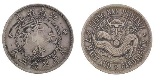 China, Kiangnan, Dollar, undat